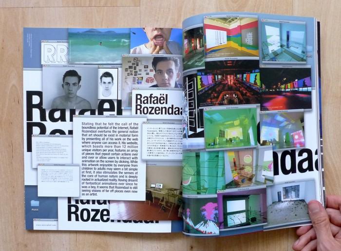 +81 magazine