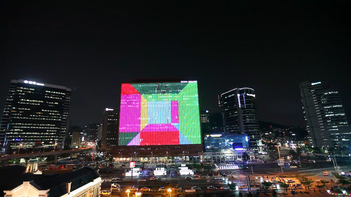 rafael rozendaal seoul square towardsbeyond
