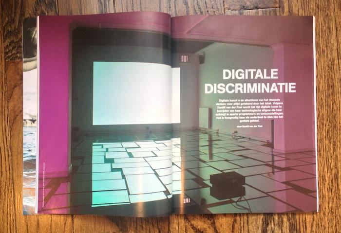 digital discrimination metropolis m